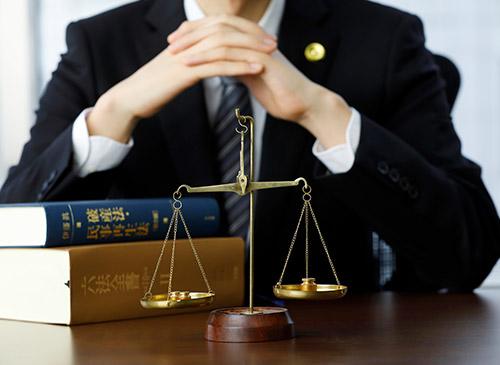 当社提携の弁護士が、法律問題を解決します